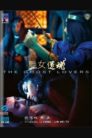 The Ghost Lovers 1974 720p BluRay x264