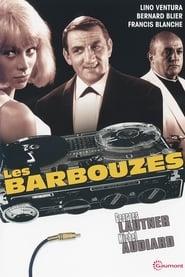 Барбузы - секретные агенты
