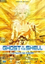Ghost in the Shell - L