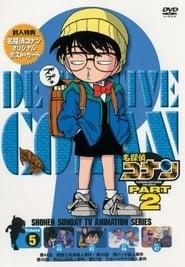 Detective Conan Season 2