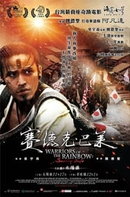 Warriors of the Rainbow: Seediq Bale - Part 1: The Sun Flag affisch