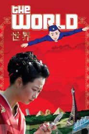 The World (2005) Netflix HD 1080p