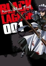 Streaming Black Lagoon poster