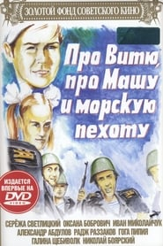 About Vitya, Masha, and Marines Watch and Download Free Movie in HD Streaming