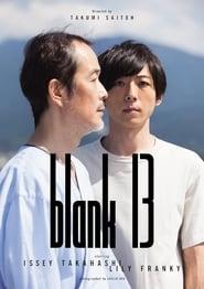 blank 13 (2018)
