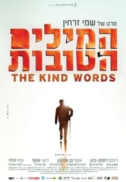 The Kind Words Beeld