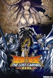 Saint Seiya The Lost Canvas – The Myth of Hades
