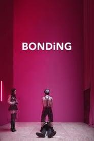 Image Bonding