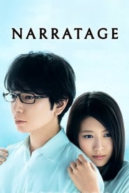 Narratage 2017 720p HEVC BluRay x265 550MB
