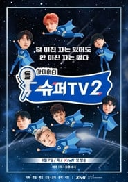 Super TV streaming vf poster