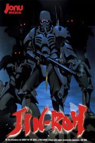 Jin Roh La brigada del lobo Pelicula Anime 1999