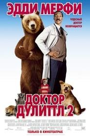 Watch Dr. Dolittle 2 Online Movie