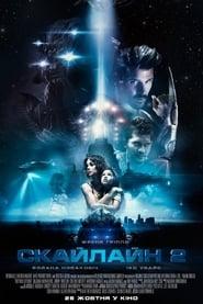Watch Beyond Skyline Online Movie