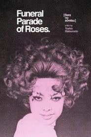 Il funerale delle rose
