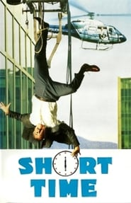 Short Time Film Plakat