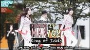 King of Idols