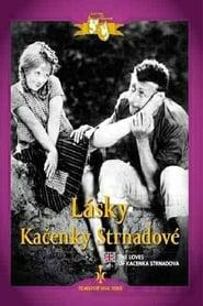 Imagen Lásky Kacenky Strnadové