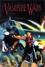 Vampire Wars (1990)