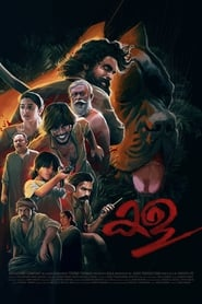 Kala (Tamil)