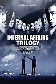 Infernal Affairs Collection Poster