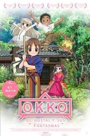 Okko, el hostal y sus fantasmas (2018)