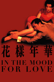 Imagen In the Mood for Love