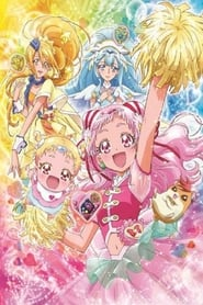 Hugtto! Precure streaming vf poster