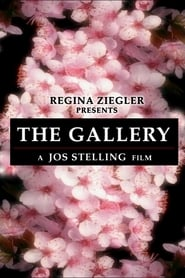 The Gallery (2003)