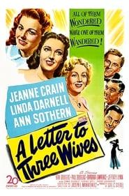 Письмо трем женам