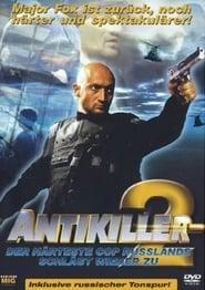 Imagen Antikiller 2: Antiterror