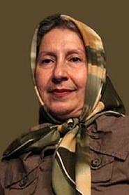 Shirin Yazdanbakhsh