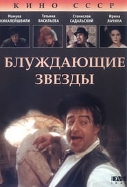 Bluzhdayushchiye Zvyozdy Film in Streaming Gratis in Italian