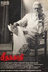 Seethakathi 2018