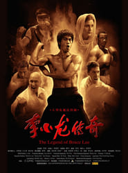 Affiche de Film The Legend Of Bruce Lee