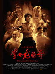 The Legend Of Bruce Lee locandina