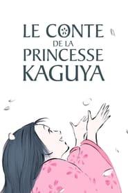 Le conte de la princesse Kaguya en streaming