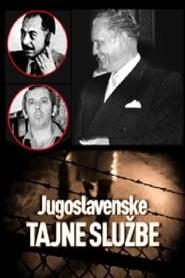 Yugoslav Secret Services (2012)