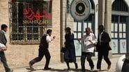 Shahrzad saison 1 episode 1
