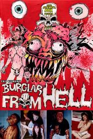 Burglar from Hell
