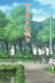 Natsume Yuujinchou Roku streaming vf poster