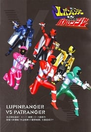 Super Sentai - Engine Sentai Go-onger Season 42