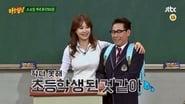 Ock Joo-hyun, Yoon Jong-shin