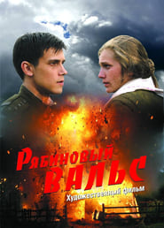 Watch Ryabinoviy Vals Movies Online - HD