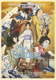 poster do Sarusuberi: Miss Hokusai