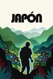 Japón Netflix HD 1080p