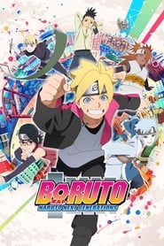 Boruto: Naruto Next Generations - Season 1 Episode 43 : The Byakuya Gang Surfaces!