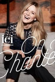 ICI on chante (2018)