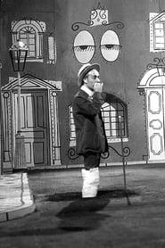 El asfalto (1966)