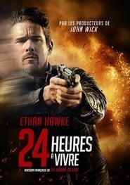 24H Limit HD