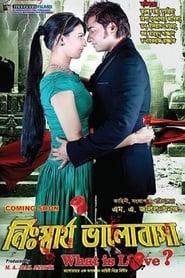 Nisshartho Bhalobasha: What is Love!